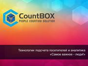 CountBOX BigData Operator