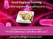 Restaurant Food Hygiene Training (English & Thai)