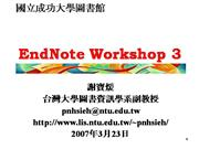 EndNote Workshop 3