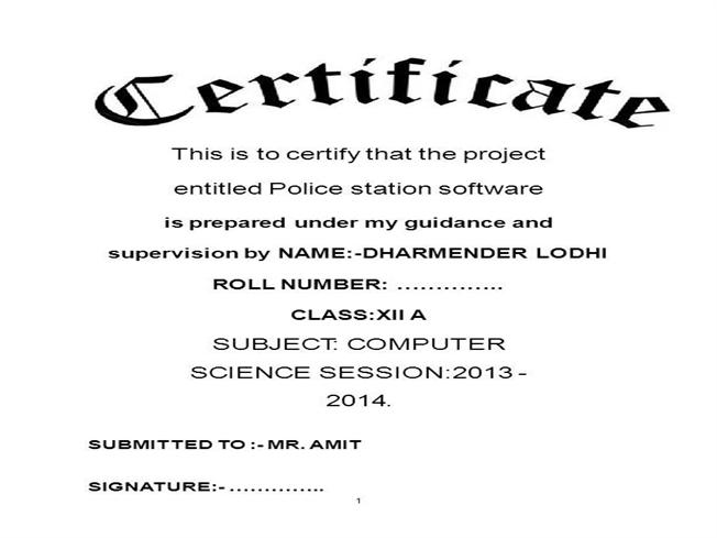 Police Station Software in C++ With Coding And Outout