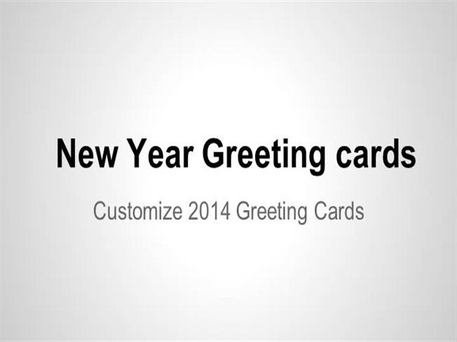 personalize greeting cards for new year authorstream