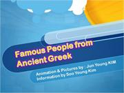 Famous People from Ancient Greek