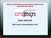 Islamic Wall Stickers & Islamic Wall Art to decorate the home