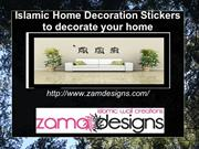 Islamic Home Decoration Stickers to decorate your home