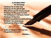 Morning Pray TO Almighty Allah