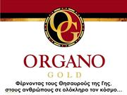 Organo Gold presentation Greece
