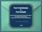 121981_Past_Continuous_-_Past_Simple