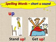 L 5_Spelling Words