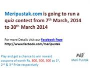 Online Quiz to win books free in India