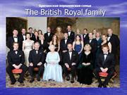 the_british_royal_family