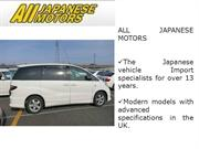 An Exclusive collection of Japanese Cars