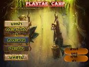Webquest Plantae camp