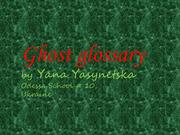 ghost glossary