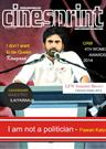 Pawan Kalyan on Cinesprint Magazine | Tollywood Movie Magazine