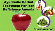 Ayurvedic Herbal Treatment For Iron Deficiency Anemia