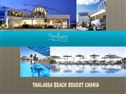 Best Beach Hotel Resort in Chania