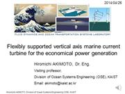 Flexibly supported marine current turbine