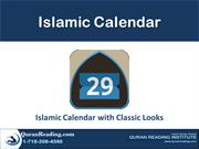 Simple Calendar Converter -Smartphone application Islamic Calendar