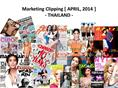 Thailand Clipping April, 2014  (Including Some Editorial of Jan, Feb,