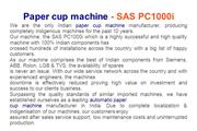 Paper Cup Machines for Small Business
