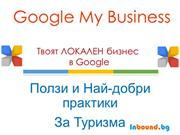 Travel Camp Elena 2014 - Google My Business