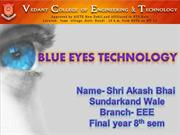 SHRI AKASH BHAI SUNDARKAND WALE [ BLUE EYES TECHNOLOGY 4]