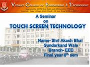 SHRI AKASH BHAI SUNDARKAND WALE [ TOUCH SCREEN TECHNOLOGY]