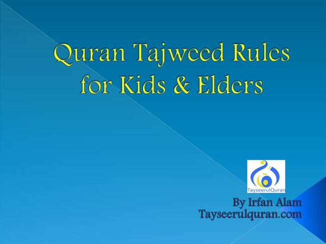 Quran tajweed rules for kids elders authorstream toneelgroepblik Images