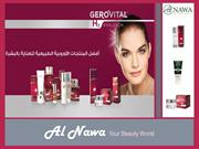Natural Skin care and beauty products in Sharjah UAE
