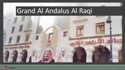Grand Al Andalus Al Raqi - 4 Star Resort in Al Khobar