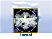 Cool facts about Israel