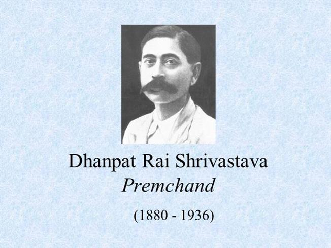 the road to salvation premchand