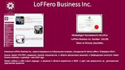 LoFFero Business Inc. продукт (2)