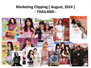 Thailand Clipping Aug, 2014