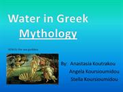 e-twining WATER IN GREEK MYTHOLOGY (1)
