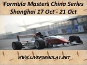 Formula Masters China Series Shanghai 17 Oct - 21 Oct