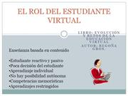 EL ROL DEL ESTUDIANTE VIRTUAL