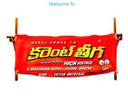 Current Theega  Release on October 31, 2014