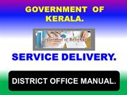 Kerala Land Revenue Department-DOM