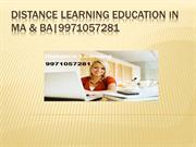 9971057281|Admission In Distance Learning In MA,BA-Urdu