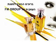מצגת עסקית FMGROUP