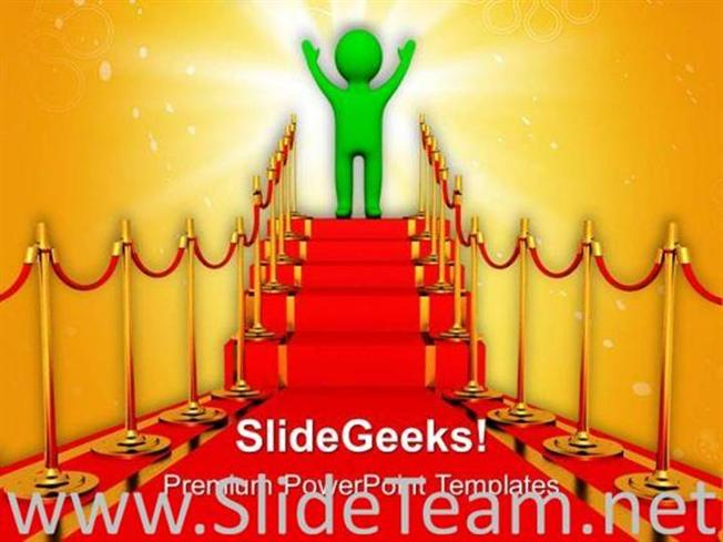 red carpet path first competiton powerpoint template powerpoint template