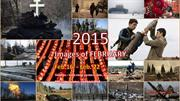 2015 - Images of FEBRUARY - Feb 16 - Feb 22