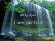god love you