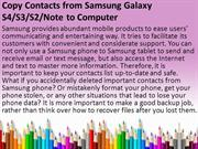 Copy Contacts from Samsung Galaxy S4 to Computer