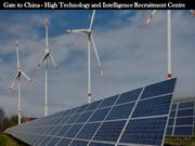 Gate to China - High Technology and  Intelligence Recruitment Centre