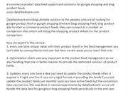 product-data-feed-management