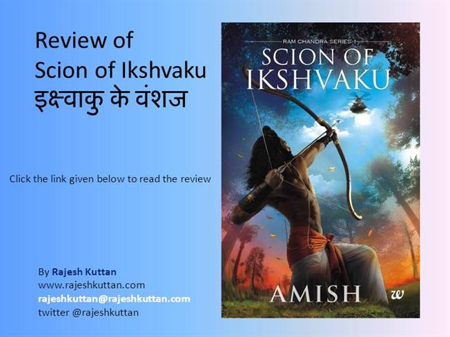 Of ikshvaku pdf son