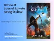 Review of Scion of Ikshvaku