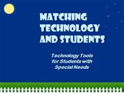 Matching Technology and Students